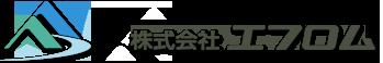 株式会社 エフロム |  建築塗装 住宅外壁塗装 屋根塗装 安曇野 松本 塩尻 駒ヶ根 飯田 リフォーム